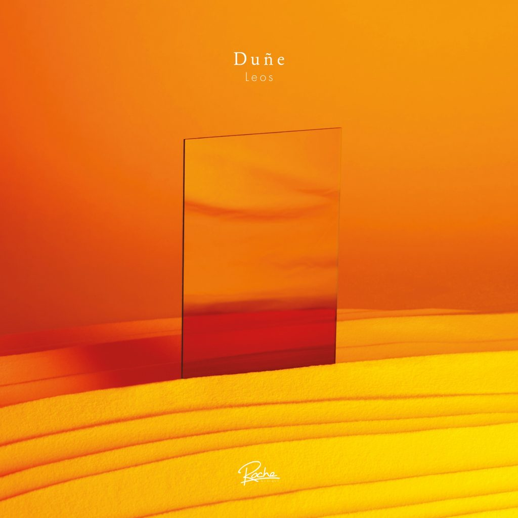 dylts-dune-shes-not-leos-ep